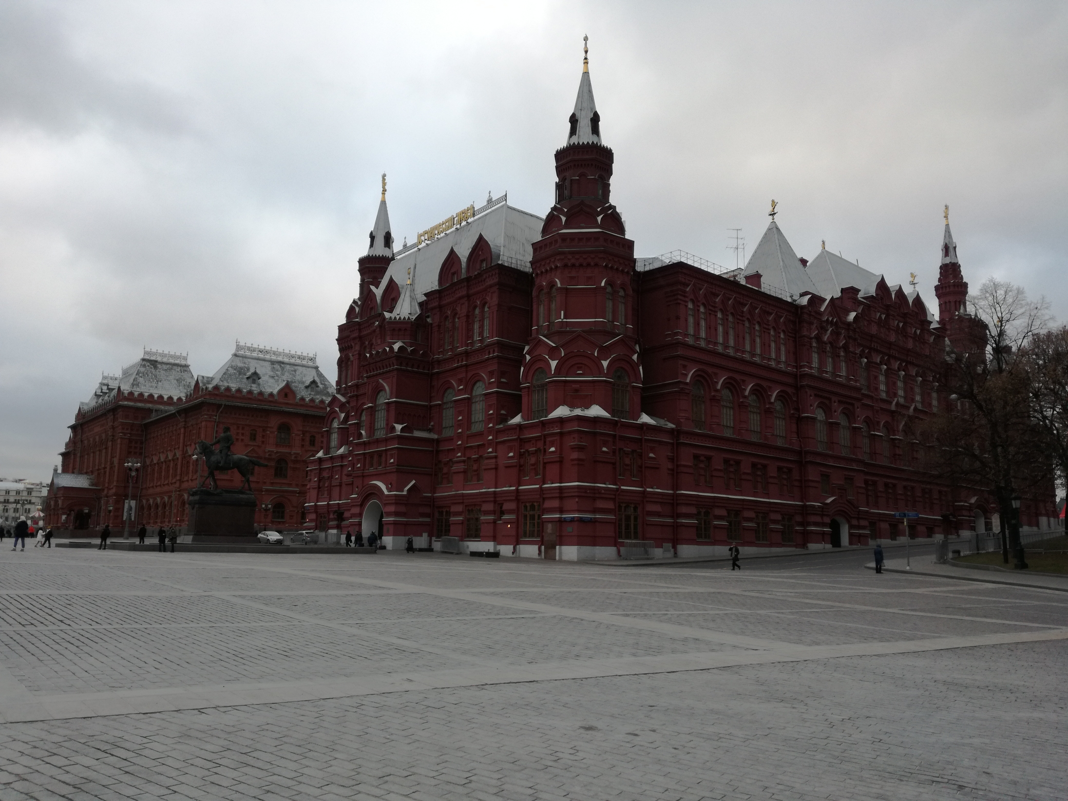 Historical Museum, Moscow
